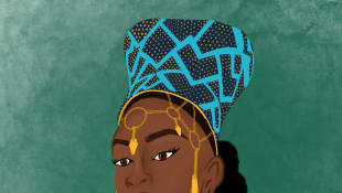 Reina Arawelo