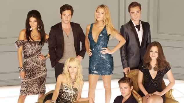 'Gossip Girl' Cast
